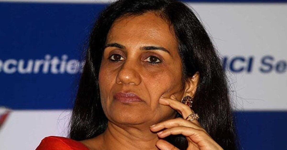 http://www.meranews.com/backend/main_imgs/chandakochar_ed-attached-properties-of-former-ceo-of-icici-bank-chanda-ko_0.jpg?10