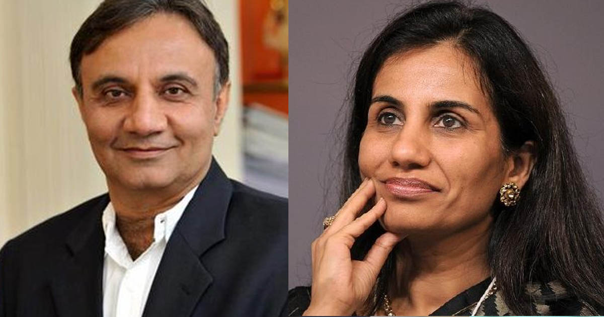 http://www.meranews.com/backend/main_imgs/chandakocharsandipbakshi_icici-bank-ceo-and-md-chanda-kochhar-calls-it-quits_0.jpg?39
