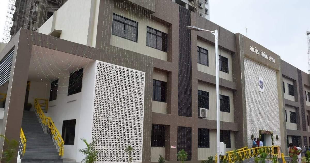 Chandkheda