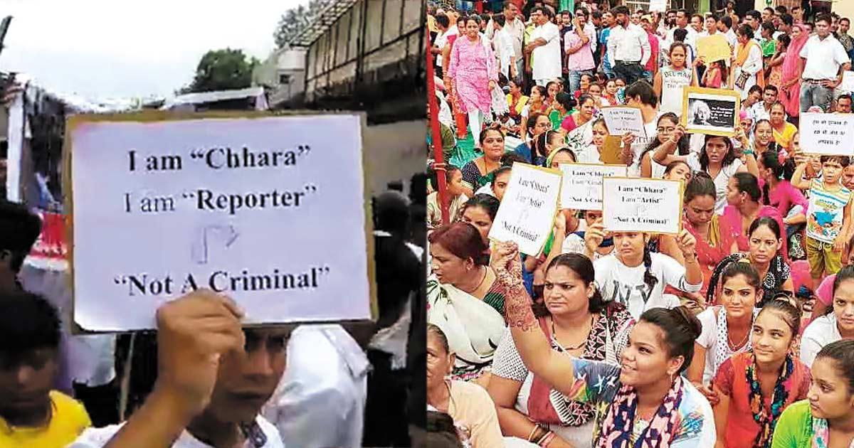 Chharanagar violence