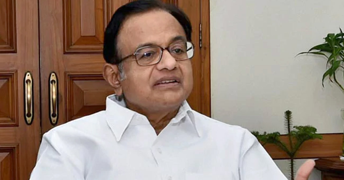 http://www.meranews.com/backend/main_imgs/chidambaram_ed-files-charge-sheet-against-p-chidambaram-in-aircel-maxis_0.jpg?99