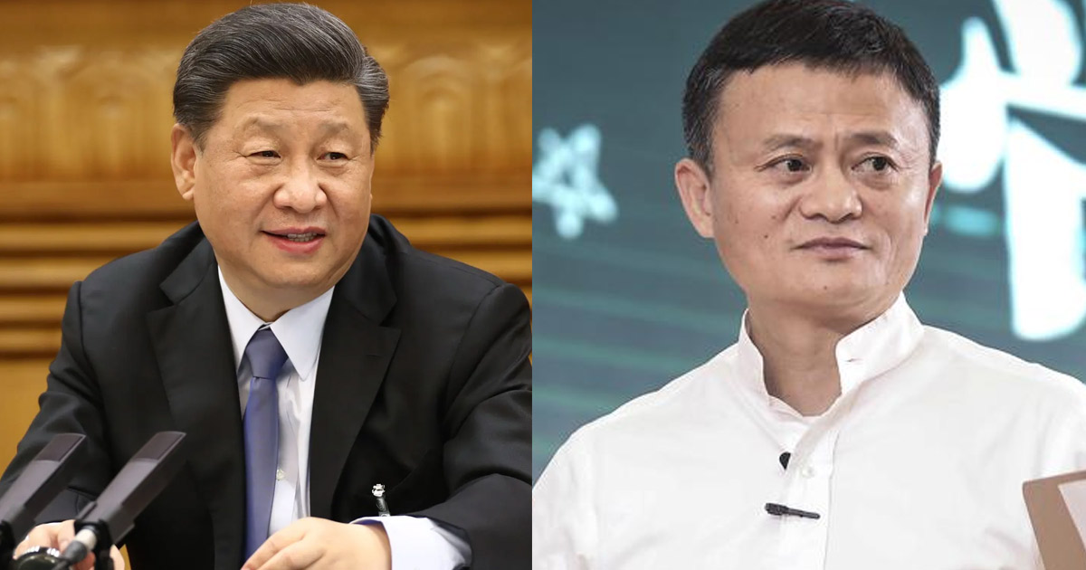 http://www.meranews.com/backend/main_imgs/china_alibaba-founder-jack-ma-suspected-missing-for-2-months_0.jpg?53