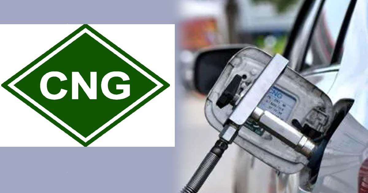 http://www.meranews.com/backend/main_imgs/cng_cng-price-in-gujarat-petrol-diesel-price-fuel-price-hike_0.jpg?17