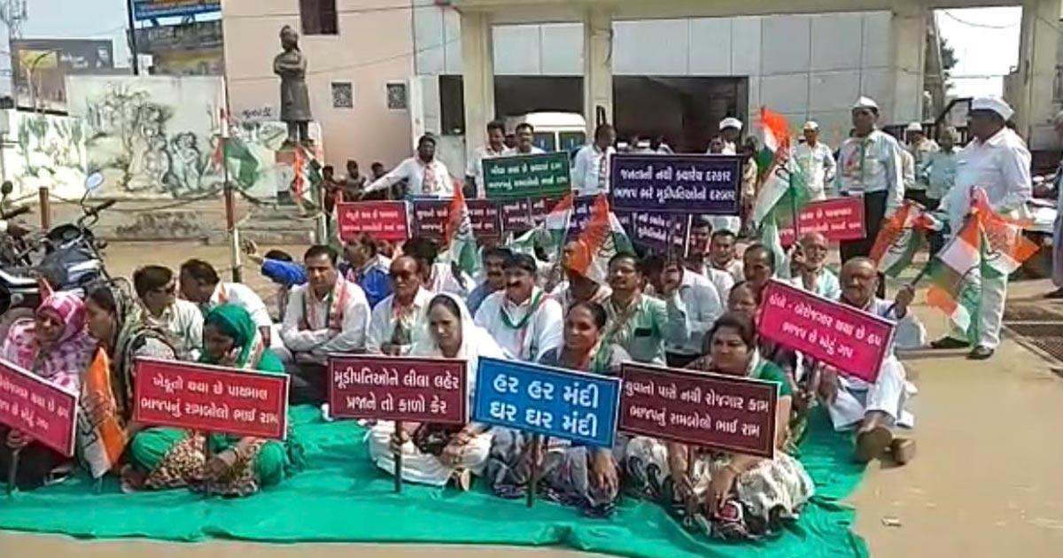 Congress Jan Veda