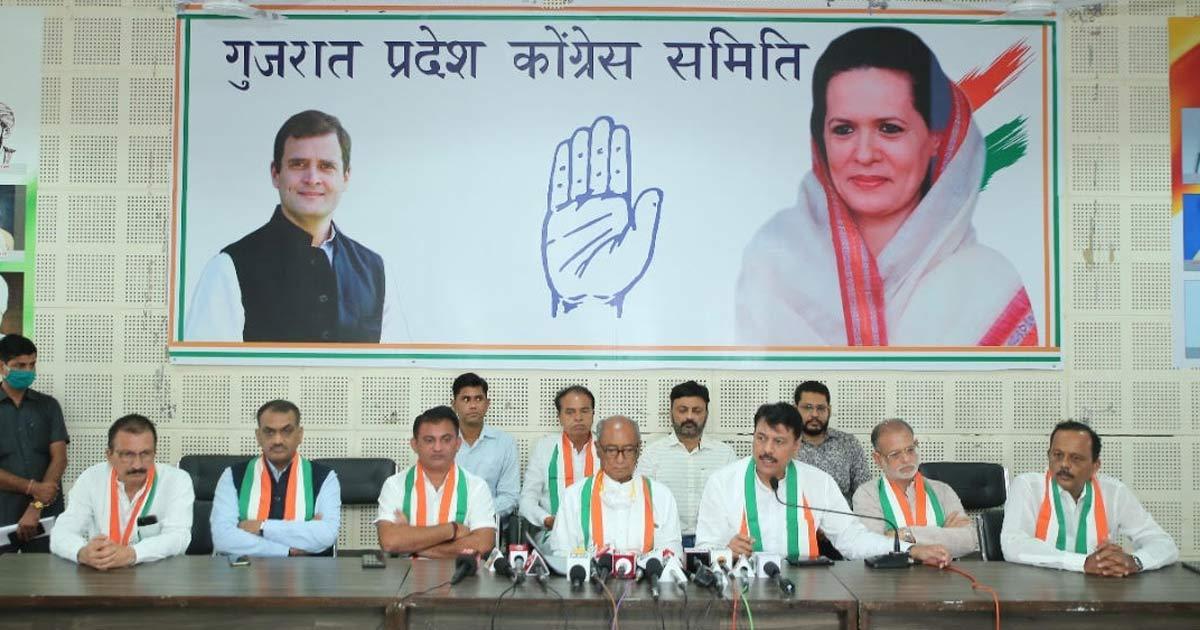 Gujarat Congress