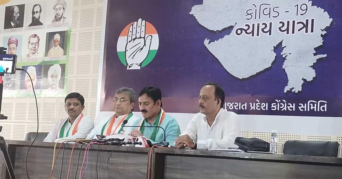 http://www.meranews.com/backend/main_imgs/congressbharat_ahmedabad-congress-gujarat-congress-bharatsinh-solanki_0.jpg?60
