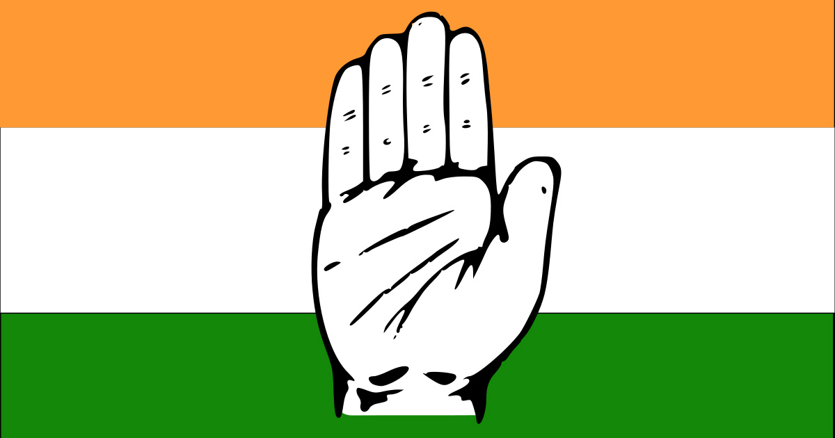 http://www.meranews.com/backend/main_imgs/congresslogo1_congress-releases-list-of-state-in-charges-of-gujarat-parlia_0.jpg?75