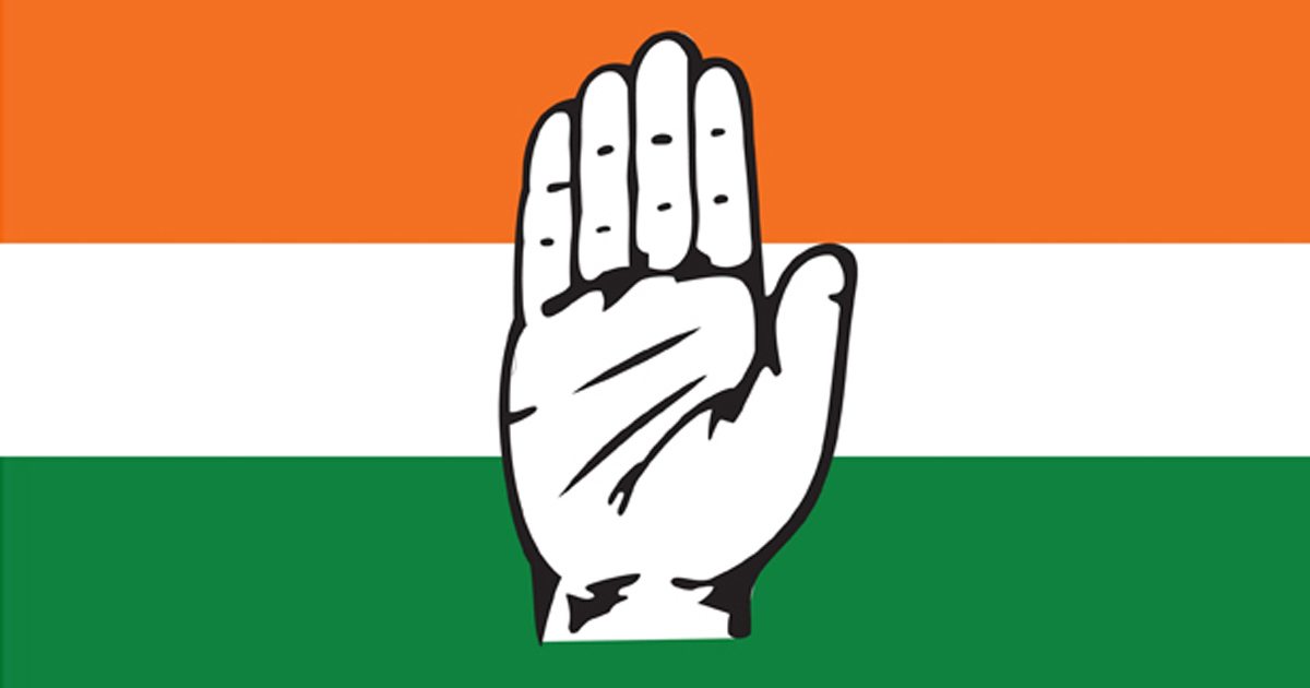 Amreli congress