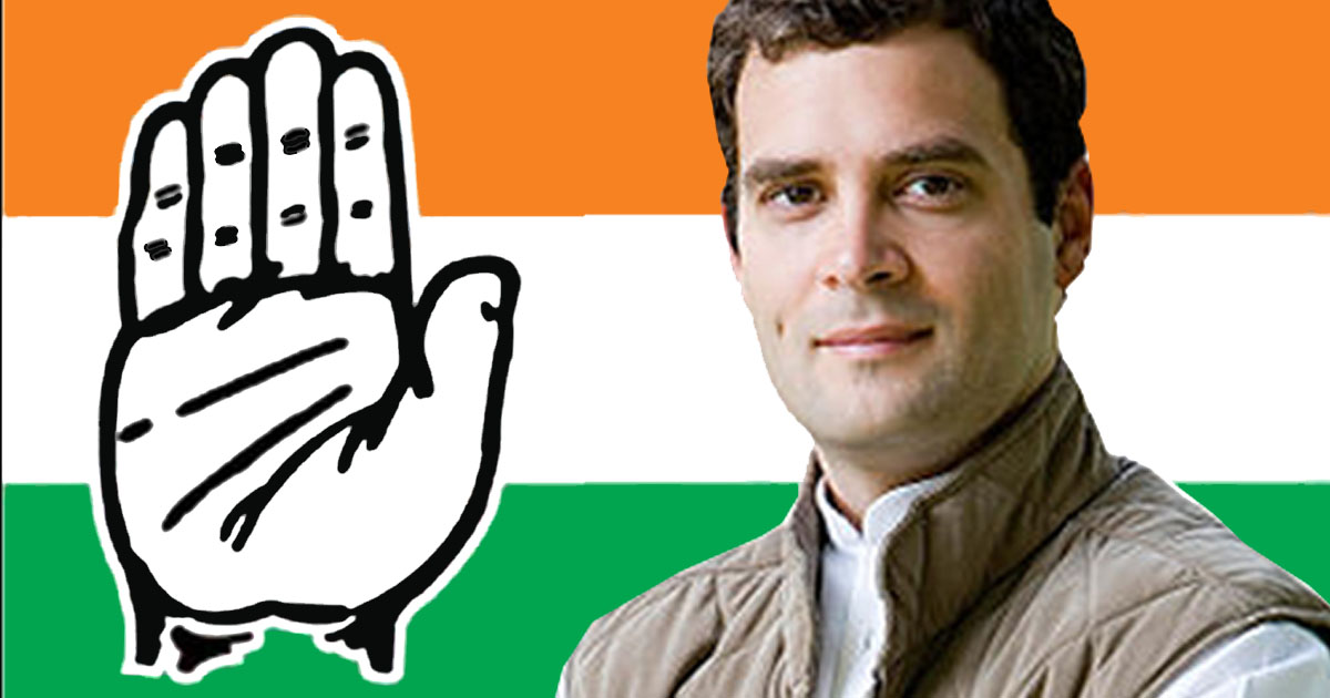 http://www.meranews.com/backend/main_imgs/congressrahulgandhi_congress-releases-second-list-of-candidates-for-lok-sabha-el_0.jpg?18?64
