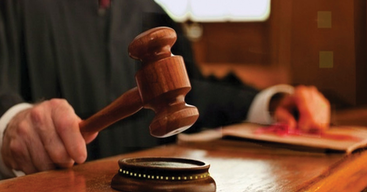 http://www.meranews.com/backend/main_imgs/court_ahmedabad-court-sentences-two-pis-after-complaint-by-accuse_0.jpg?85