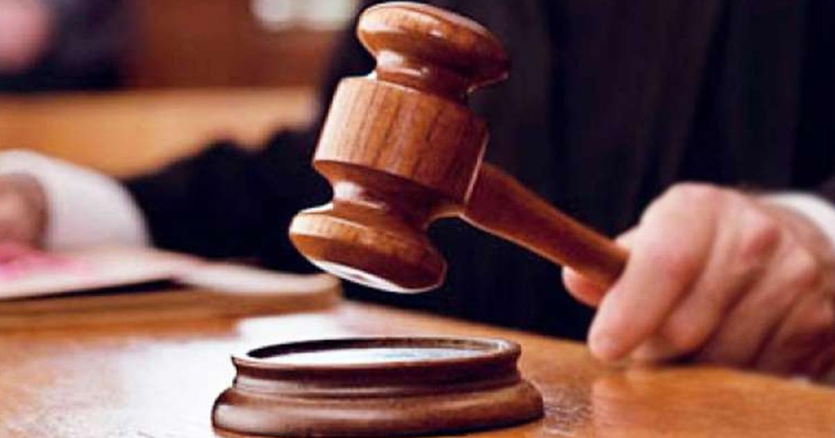 http://www.meranews.com/backend/main_imgs/court_surat-court-sentence-surat-police-surat-girl-girl-rape-ca_0_jamnagar-court-dispute-in-marriage-life-marriage-life-raj_0.jpg?66