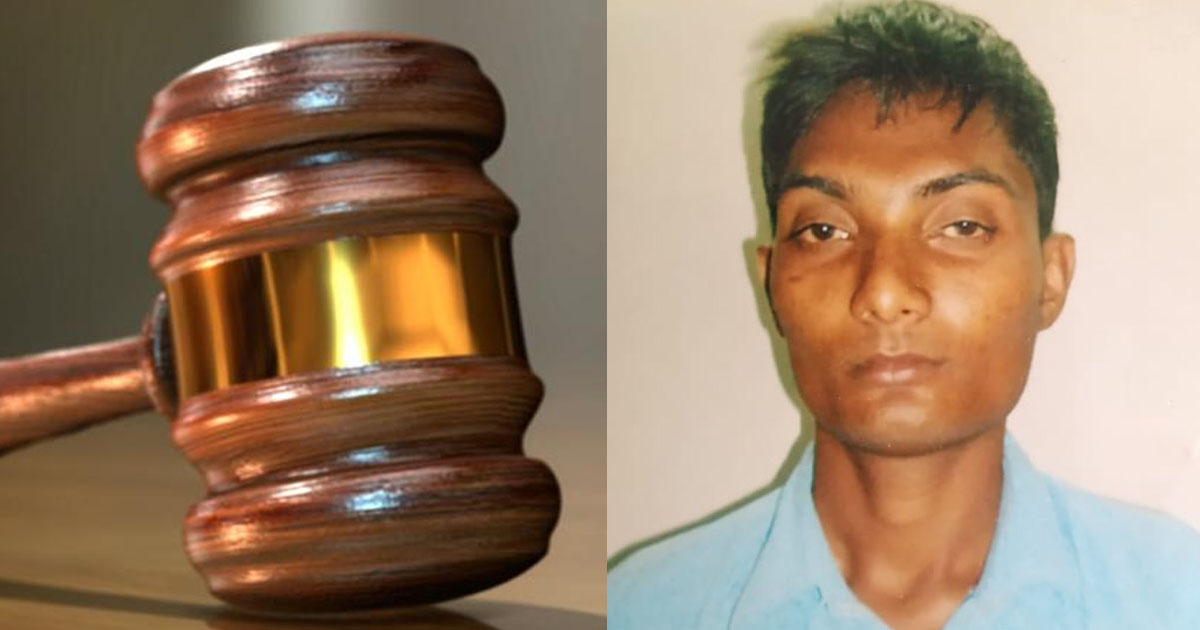 http://www.meranews.com/backend/main_imgs/courtrapist_shyamlaji-10-years-jail-sentence-to-rapist-of-minor-girl_0.jpg?18