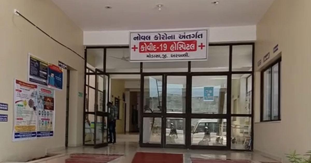 http://www.meranews.com/backend/main_imgs/covid19_hospital-urgent-need-for-oxygen-covid-hospitals-in-aravalli_0.jpg?25