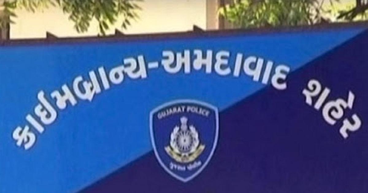 Ahmedabad police commissioner