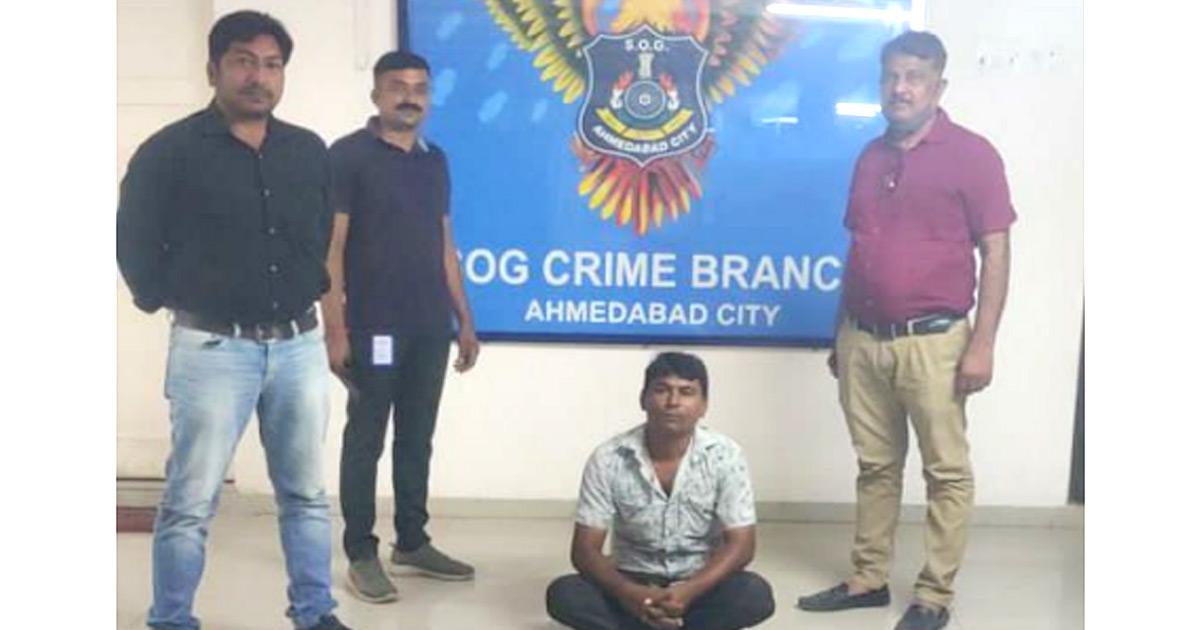 Ahmedabad crime branch