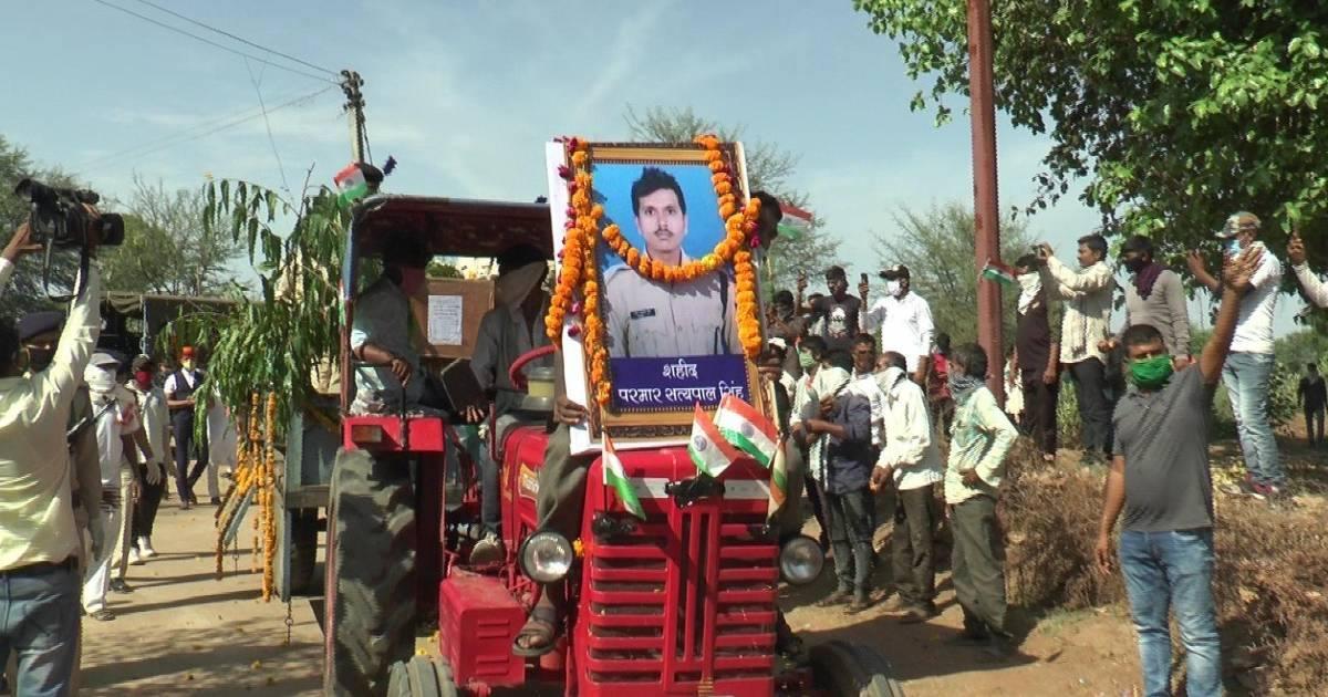 Prantij CRPF Jawan Funeral