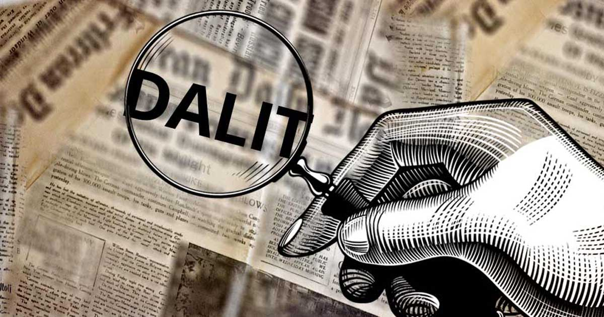 http://www.meranews.com/backend/main_imgs/dalit_centre-tells-states-to-avoid-word-dalit-in-official-docs_0.jpg?36