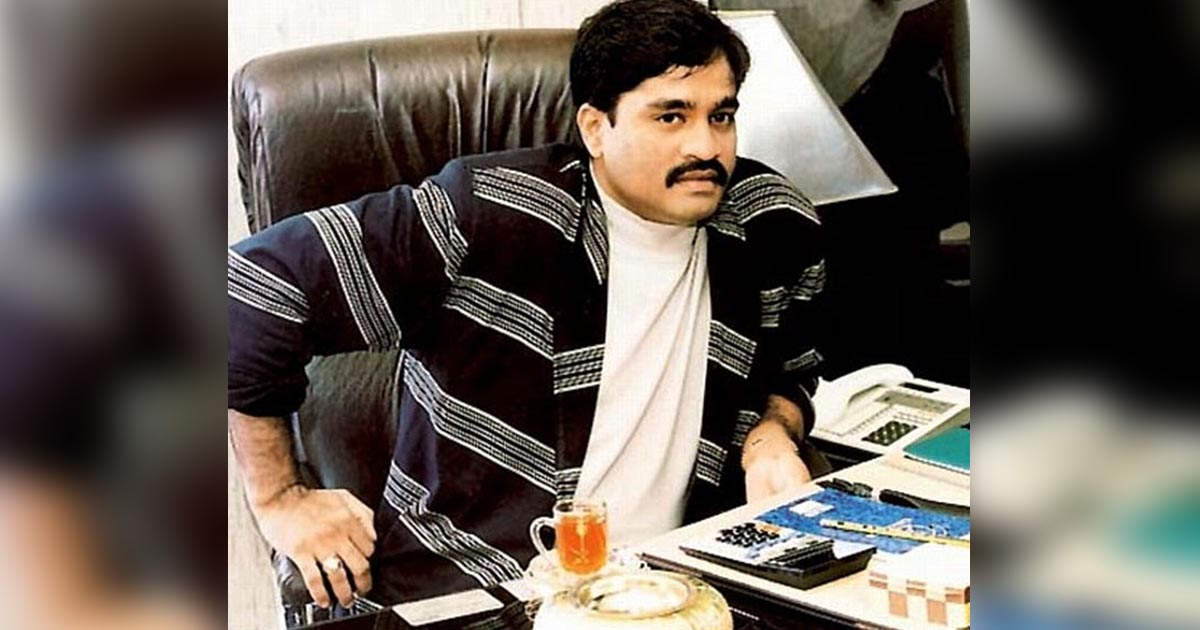 http://www.meranews.com/backend/main_imgs/dawood_everything-not-well-in-d-company-dawood-accuses-shakeel-aid_0.jpg?98