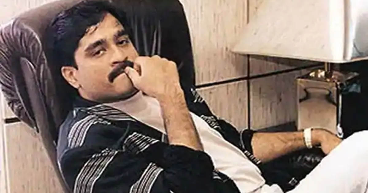 http://www.meranews.com/backend/main_imgs/dawood_pakistan-revealed-dawood-ibrahim-address-on-the-document-is_0.jpg?31