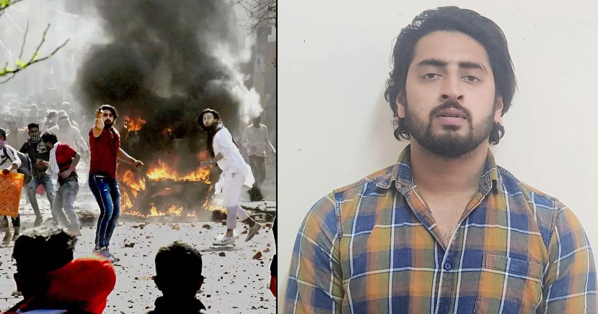 http://www.meranews.com/backend/main_imgs/delhi-problem_delhi-police-gunman-shahrukh-arrested-shahrukh_0.jpg?25