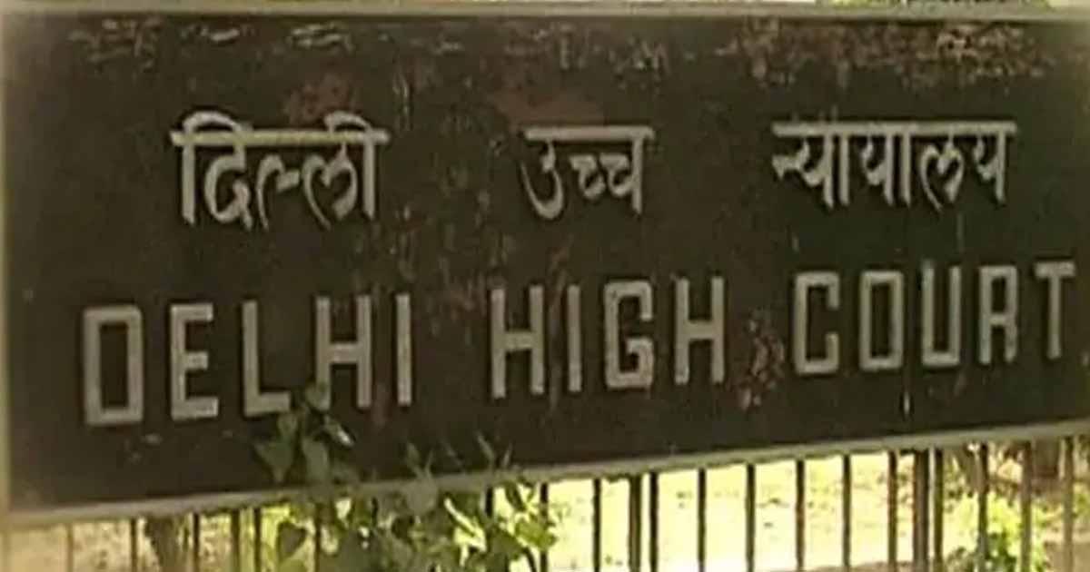http://www.meranews.com/backend/main_imgs/delhi_pmo-delhi-high-court-pm-cares-fund_0.jpg?68