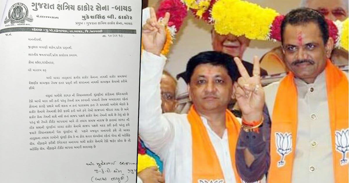 http://www.meranews.com/backend/main_imgs/dhavalsinh-zala_gujarat-kshatriya-thakor-sena-of-bayads-protest-against-dhavalsinh_0.jpg?93