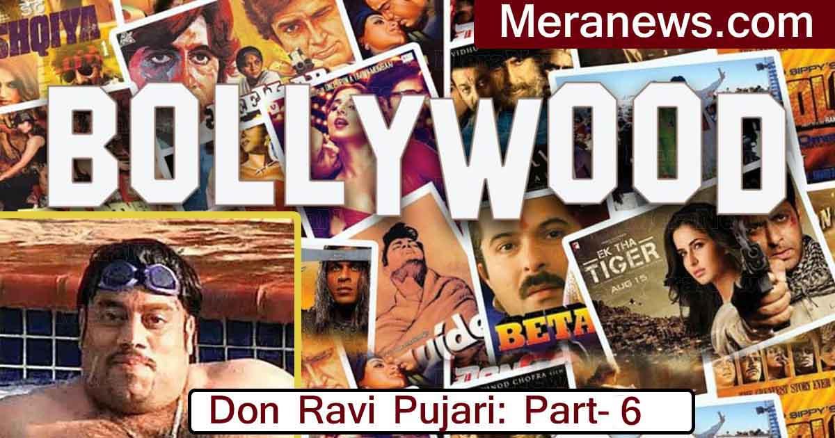 http://www.meranews.com/backend/main_imgs/donravipujari-6__don-ravi-pujari_-real-story-of-gangster-in-mumbai_0.jpg