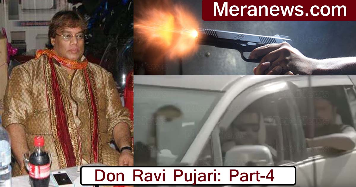http://www.meranews.com/backend/main_imgs/donravipujari_part-4-don-ravi-pujari-real-story-of-gangster-in-mumbai_0.jpg?3?79?58