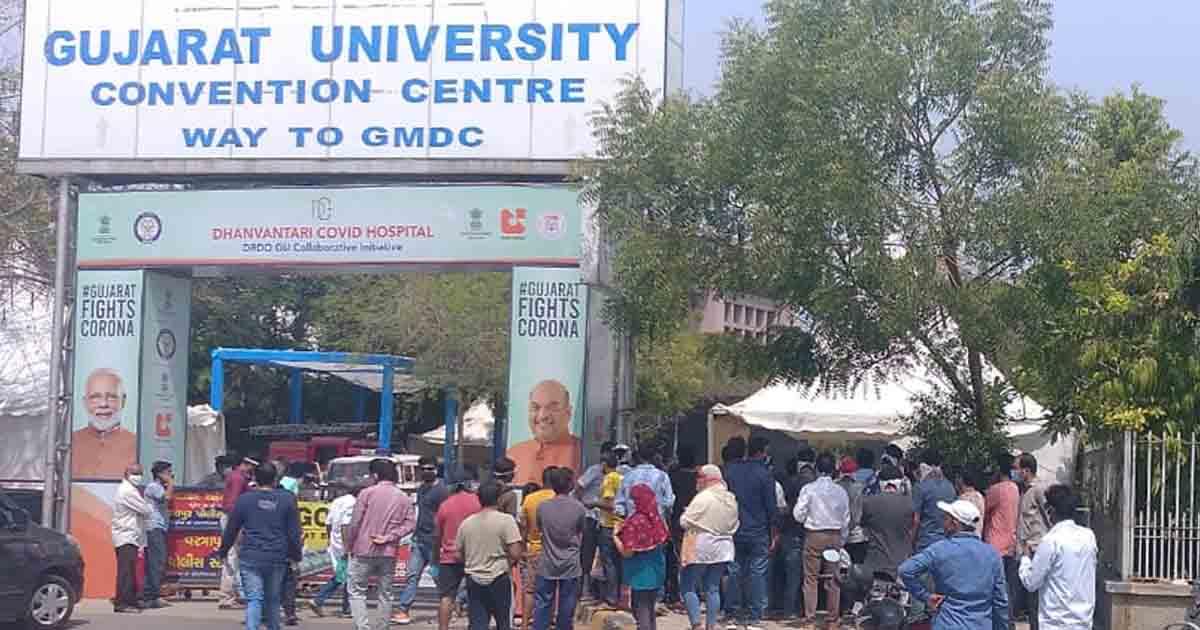 http://www.meranews.com/backend/main_imgs/drdo2_ahmedabad-gmdc-gujarat-dhanvantari-hospital-politics-he_1.jpg?98?21?10?44