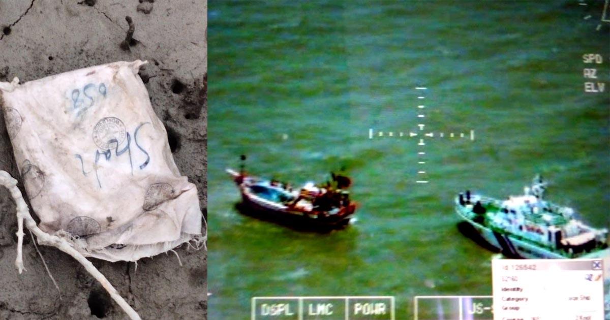 http://www.meranews.com/backend/main_imgs/drugssizedbyBSF_bsf-found-drug-from-creek-area-of-kutch-pakistan-pakistani_1.jpg?16