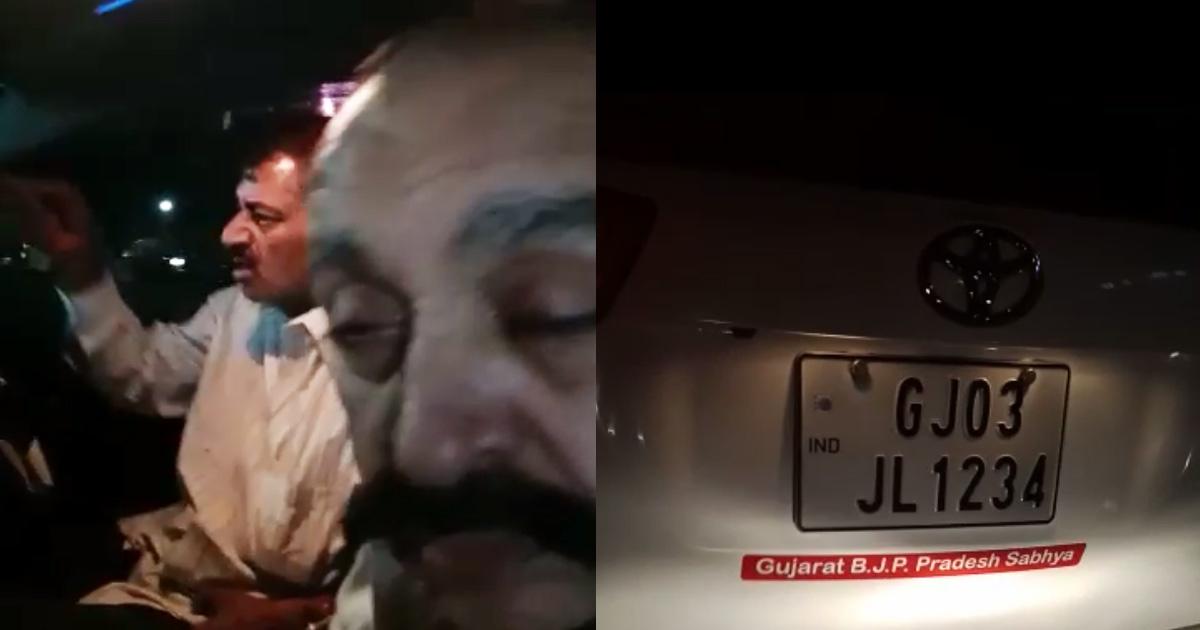 BJP drunk