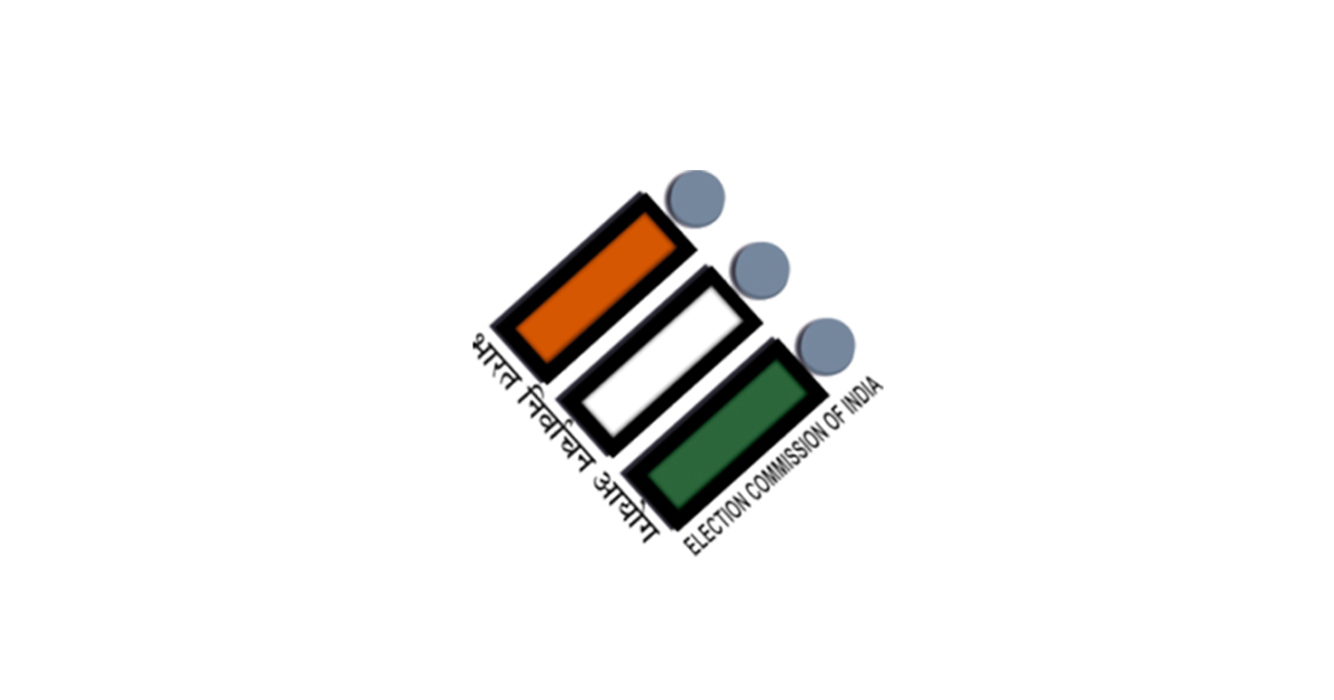 http://www.meranews.com/backend/main_imgs/election-commision_ec-announced-election-dates-for-three-seats-congress-bjp-a_0.jpg?57