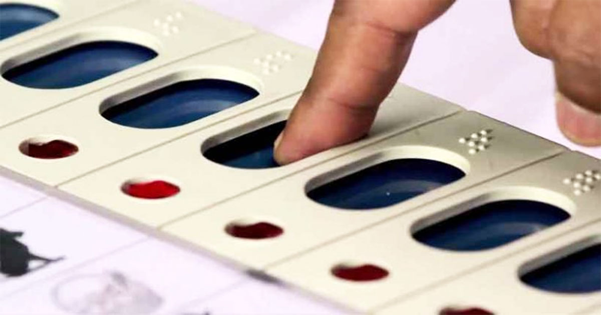 http://www.meranews.com/backend/main_imgs/evm_gujarat-polls-before-18-december-election-commission_0.jpg?46?100