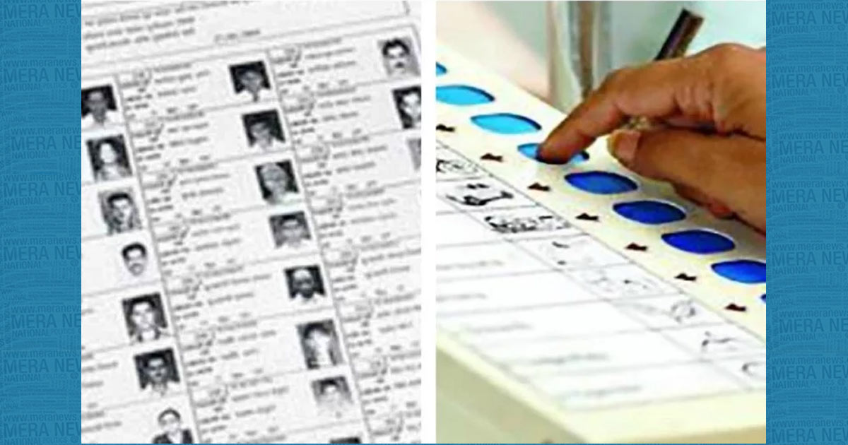 http://www.meranews.com/backend/main_imgs/evm_seven-lakh-names-are-fake-in-madhya-pradesh-voter-list_0.jpg?12