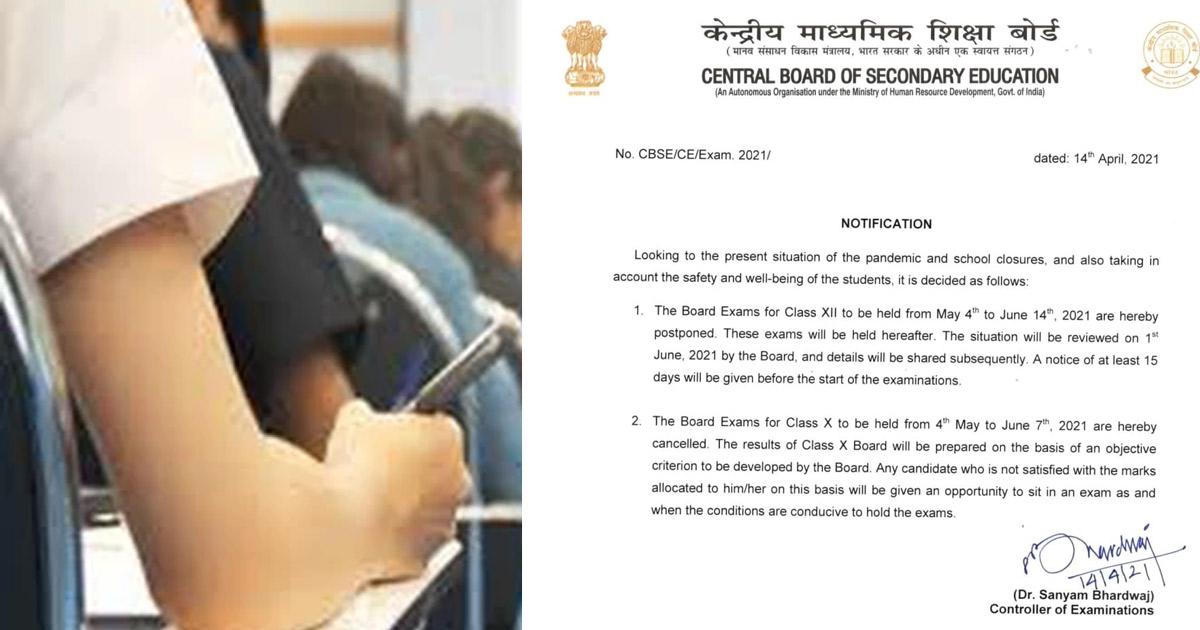 http://www.meranews.com/backend/main_imgs/exam_cbse-board-cbse-exam-narendra-modi-pm-education-in-india_0.jpg