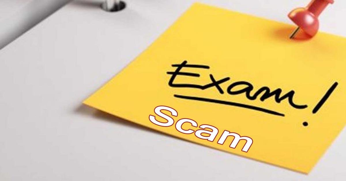 http://www.meranews.com/backend/main_imgs/examfraudscam_10th-std-12-th-std-internal-exam-marks-scam-gujarat-board_0.jpg?87?56