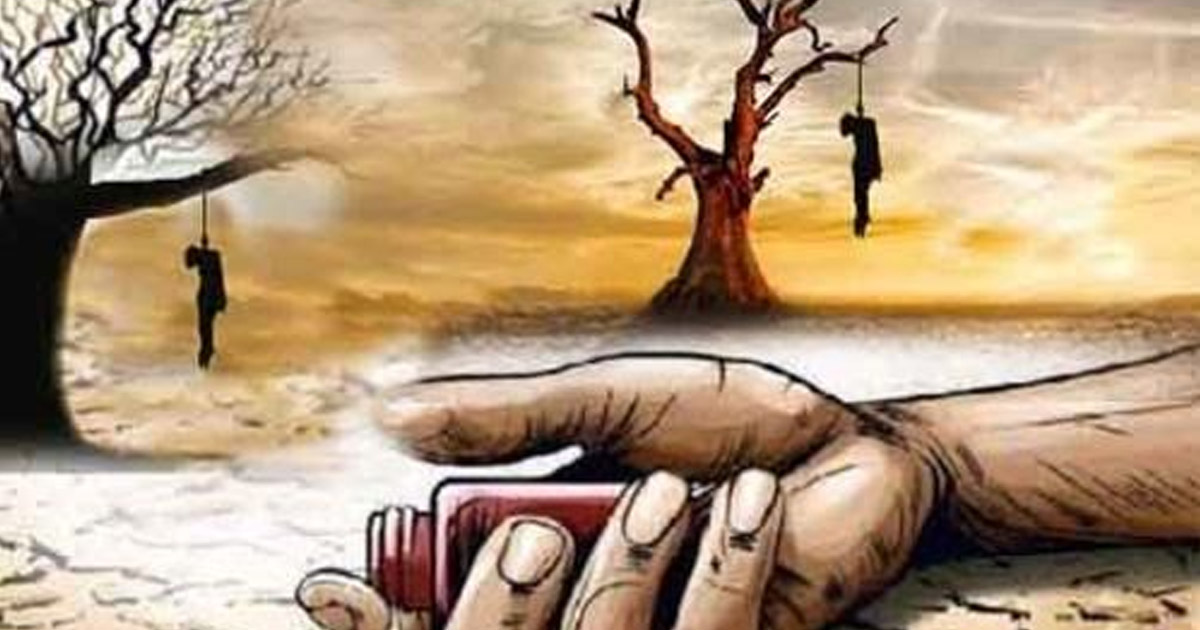 http://www.meranews.com/backend/main_imgs/farmer-suicide_farmer-suicides-in-gujarat-on-a-rise-yet-government-refuses_0.jpg?4