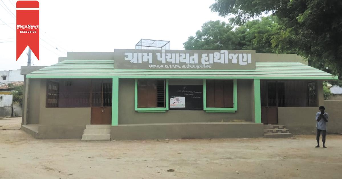 Hathijan village Gujarat
