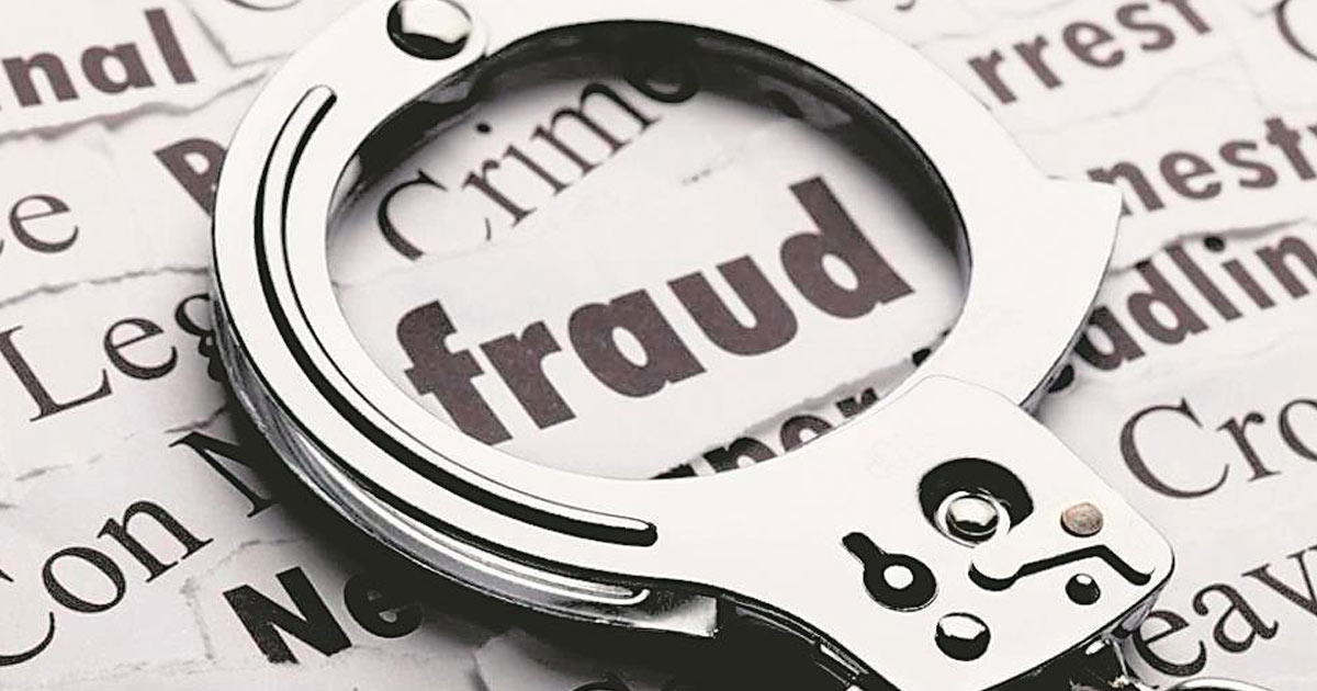 http://www.meranews.com/backend/main_imgs/fraud_mask-manufacturing-company-farud-rs-11-lakh-advance-paymen_0.jpg?94