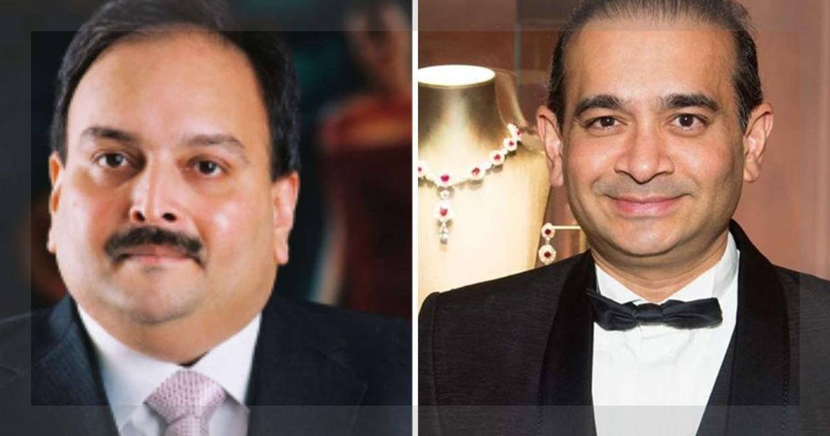 http://www.meranews.com/backend/main_imgs/fraud_pnb-scam-non-bailable-warrant-issued-against-nirav-modi-and_0.jpg?19