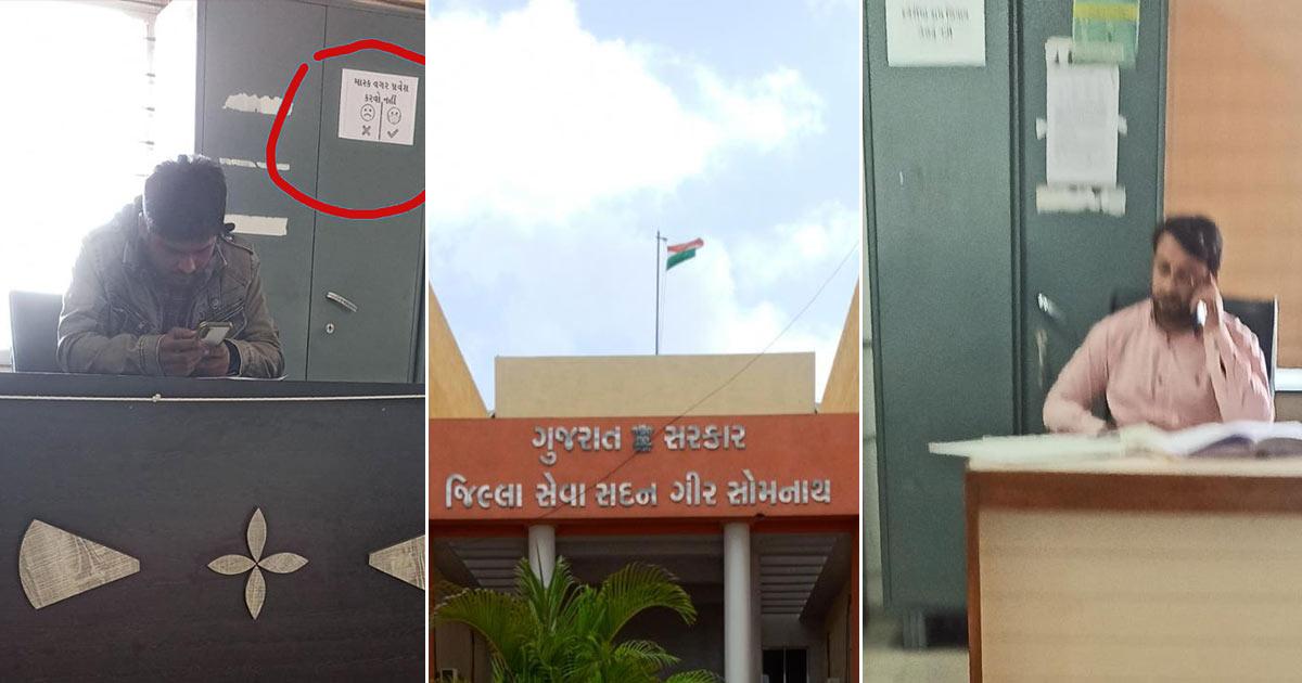 Gir Somnath