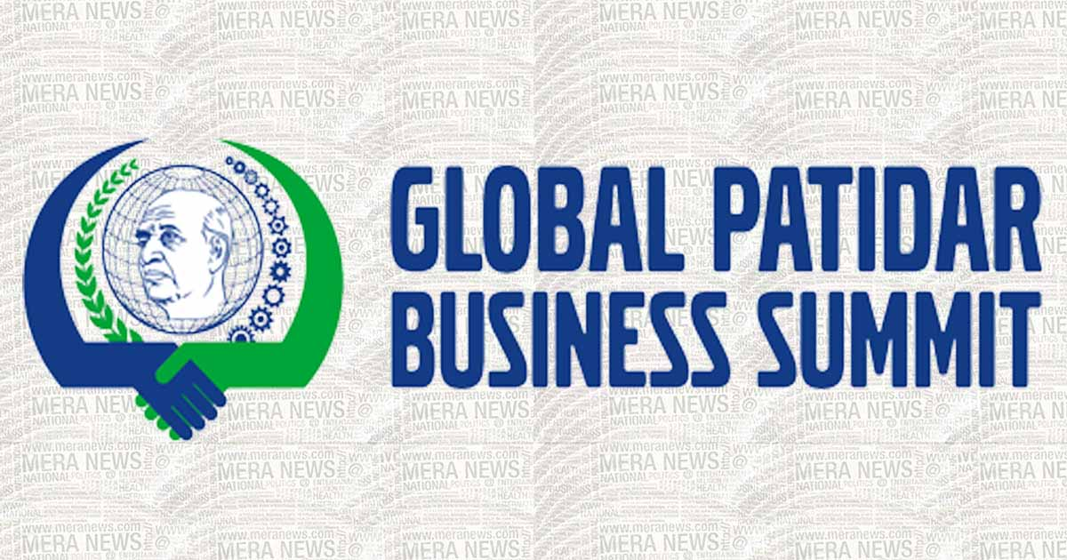http://www.meranews.com/backend/main_imgs/globalpatidarbusinesssummit2_global-patidar-business-summit-to-be-held-in-gandhinagar_0.jpg?58