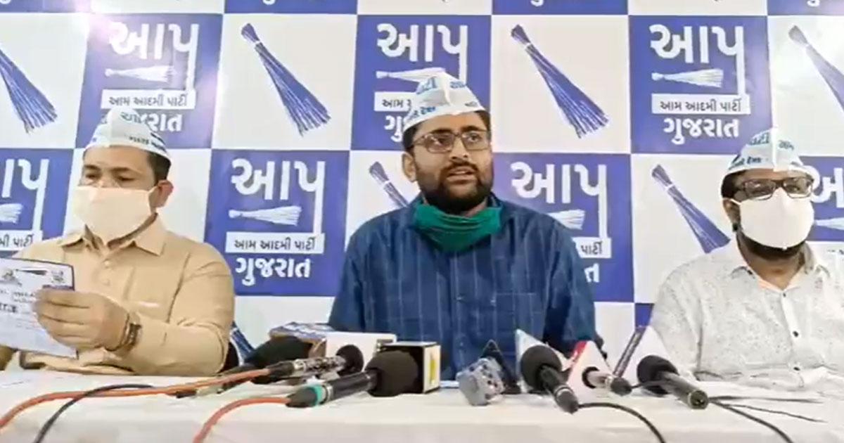 http://www.meranews.com/backend/main_imgs/gopal_aam-aadmi-party-gandhinagar-municipal-corporation-election_0.jpg?65