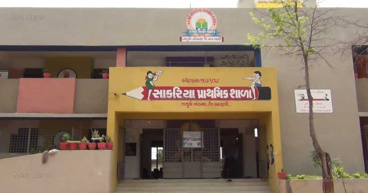 http://www.meranews.com/backend/main_imgs/govenmentschool1_gujarat-this-government-school-proves-that-is-better-school_0.jpg?34?75