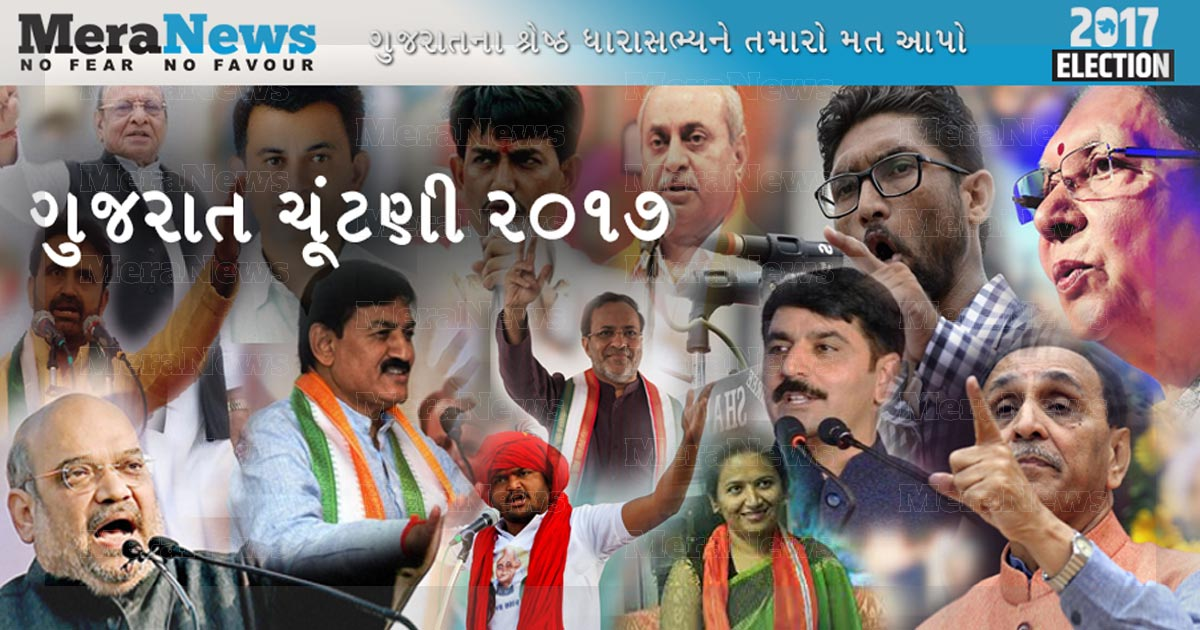 http://www.meranews.com/backend/main_imgs/gujarat-election-meranews_vote-for-the-best-mla-of-gujarat_0.jpg?28?93?89