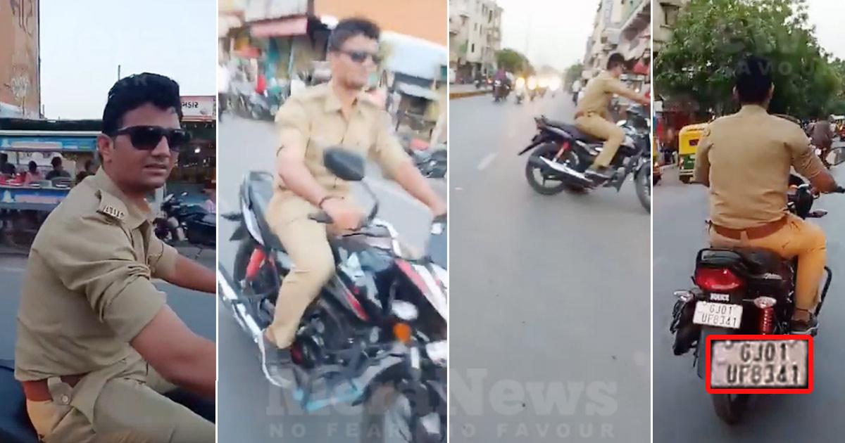 Ahmedabad PoliceAhmedabad Police