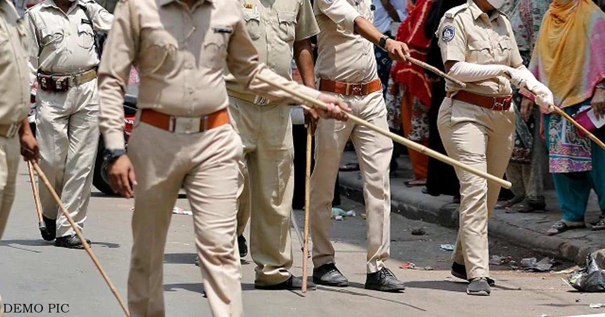 Ahmedabad Police