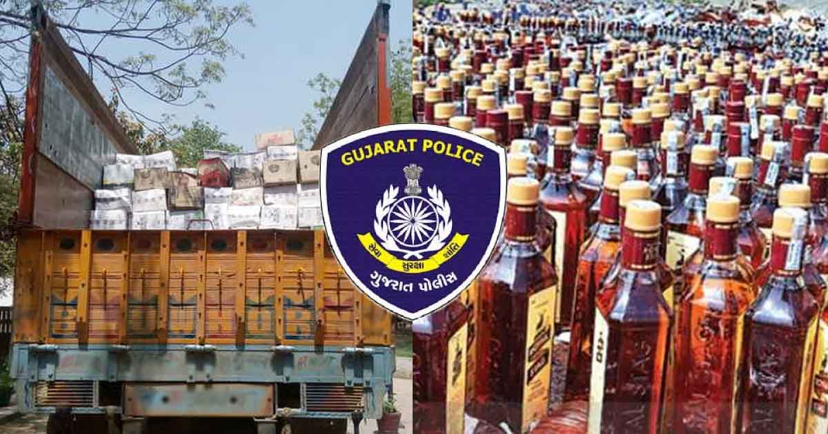 http://www.meranews.com/backend/main_imgs/gujaratPoliceliqour_how-gujarat-police-found-exact-truck-loaded-with-liquor-rea_0.jpg?85