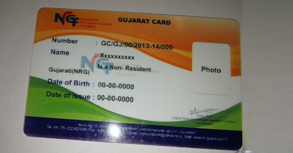 Gujarat Card