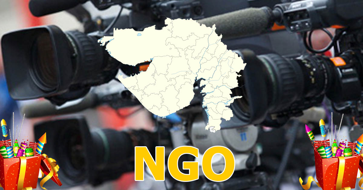 http://www.meranews.com/backend/main_imgs/gujaratreportersandNGOcheater_ngo-and-so-called-reporters-using-that-trikes-in-diwali-to-l_0.jpg?5
